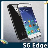 三星 Galaxy S6 Edge 金屬邊框+鋼化玻璃後蓋 超薄鋁合金弧邊 二合一組合款 保護套 手機套 手機殼