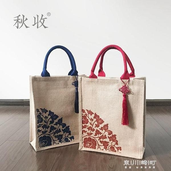 購物袋-女手提單肩復古亞麻布禮品袋實用復古購物袋 現貨快出