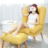 新品-懶人沙發單人陽臺臥室小沙發可愛迷你女孩房間折疊創意沙發躺椅子 LX 潮人女鞋