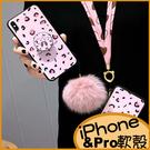(組合包)iPhone11 Pro max粉色豹紋玻璃殼iPhone7Plus手機殼 XR保護殼i8 Plus保護套i6s軟殼 iX鋼化玻璃