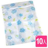 【AXIS 艾克思】花漾方型細網洗衣袋36x45cm_10入組
