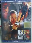 影音專賣店-Y72-072-正版DVD-電影【致命危機】-米高肯恩 米高基頓 羅素克洛 豐川悅司
