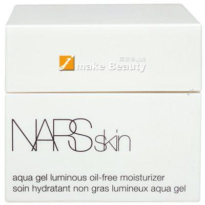 NARS 裸光瞬效補水水凝凍(50ml)《jmake Beauty 就愛水》