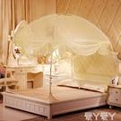 蚊帳蒙古包蚊帳床防摔1.8m可折疊兒童三門家用免安裝帶支架u型LX 愛丫 新品