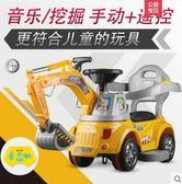 兒童電動挖掘機男孩玩具車挖土機可坐可騎大號學步鉤機遙控工程車igo『韓女王』