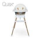 Quax LUXE比利時三階段可調式高腳餐椅-白