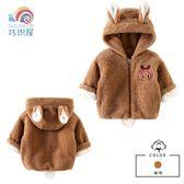 寶寶外套秋冬新款女小童泰迪絨加絨加厚兒童洋氣冬季外套上衣