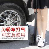 【618好康又一發】自行車打氣筒家用高壓便攜山地車
