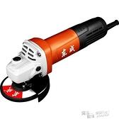 東成角磨機多功能切割機家用手砂輪旗艦店手磨機拋光打磨機磨光機 ATF 夏季狂歡