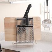 DAY&DAY 桌上型大小刀柄砧板架(附滴水盤) 砧板 瀝水 餐廚 不鏽鋼 收納 廚房收納