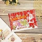 聖誕老人跳跳糖 27.5g(25入)【4712893946551】(聖誕節糖果)