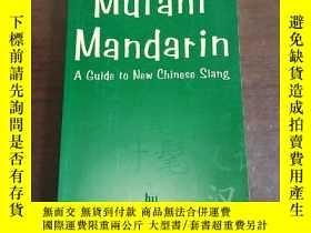 二手書博民逛書店Mutant罕見Mandarin: A Guide to New