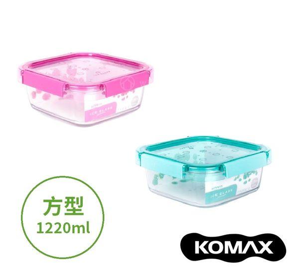 韓國KOMAX Ice Glass冰鑽方型玻璃保鮮盒1220ml (共2色) 餐盒 便當盒 儲物盒