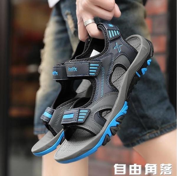 男涼鞋 夏季新款初中學生涼鞋男士沙灘鞋越南防滑涼拖 自由角落