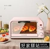 電烤箱家用小型烘焙多功能迷你小烤箱全自動蛋糕干果 220V