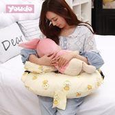 哺乳枕頭 嬰兒多功能護腰喂奶神器 寶寶新生兒哺乳墊授乳枕喂奶枕【韓國時尚週】