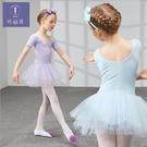 兒童舞蹈服裝女短袖夏季練功服幼兒跳舞服少兒芭蕾舞裙拉丁 亞斯藍生活館