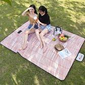 草地墊郊游爬行墊野餐布野餐墊ins風牛津布加厚舒適潮流日式簡約 時尚潮流