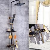 浴室增壓全銅恒溫白色淋浴花灑套裝歐式衛生間烤漆黑色淋雨器噴頭  LN926  【雅居屋】