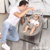 嬰兒搖椅 嬰兒電動搖搖椅寶寶搖籃躺椅哄娃神器哄睡新生兒安撫椅抖音搖搖床 igo薇薇家飾