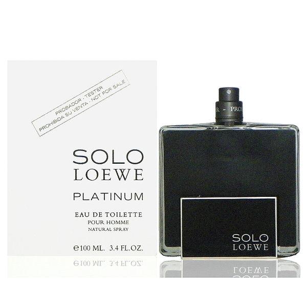 Loewe Solo Platinum 鉑金男性淡香水 100ml Tester 包裝