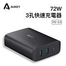 AUKEY PA-Y12 72W PD3.0+USB-A 3孔 快速充電器 高通快充 智慧偵測 18個月保固