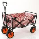 購物車 戶外野營營地車越野沙灘拉桿小拉貨拖車購物車摺疊便攜 果果輕時尚NMS