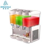 飲料機商用奶茶咖啡機豆漿機冷熱飲機三缸351TM 果汁機商用    WD