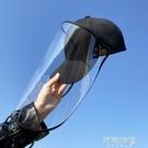 防疫帽子 棒球帽防曬護目全面防飛沫帽鴨舌帽韓版百搭遮臉防護罩帽黑色帽子 阿薩布魯