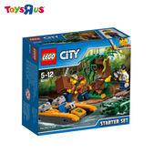 玩具反斗城   LEGO樂高 60157 叢林入門套裝+