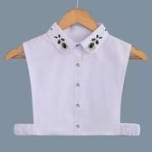 假領子假領片韓版假衣領 寶石款 罩衫洋裝襯衫針織大學T外套內搭白色滿額送愛康衛生棉[E1408]預購