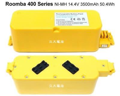 ✚久大電池❚ iRobot 掃地機器人 Roomba 電池 3500mah 405 40901 4105 4110