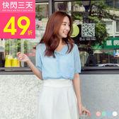 《FA0890》針織透膚襯衫領開襟單口袋短袖上衣/外套.4色 OrangeBear