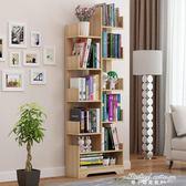 書架落地簡約現代簡易客廳樹形置物架兒童學生實木組合創意小書柜·蒂小屋服飾 IGO