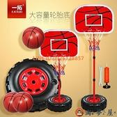 可升降兒童籃球架投籃球框玩具家用3室內戶外小孩玩具【淘夢屋】