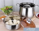 湯鍋 湯鍋不銹鋼304家用加厚不銹鋼鍋復底燃氣電磁爐通用煲湯鍋大容量