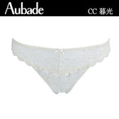 Aubade-暮光S-L待嫁蕾絲丁褲(新娘款)CC