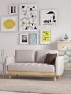 雙人沙發小戶型北歐現代臥室店鋪服裝店小清新灰色簡約布藝小沙發  一米陽光