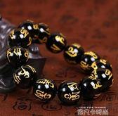 六字真言佛珠手鏈天然水晶黑曜石男女款飾品轉運復古佛珠手串 依凡卡時尚