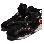 Nike Air Jordan 6 Retro CNY 黑 金 紅 牡丹 刺繡 煙火 男鞋 喬丹 6代 【PUMP306】 AA2492-021