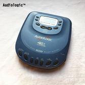 復古cd機 播放器家用學英語 便攜式CD播放機發燒 隨身聽 花樣年華