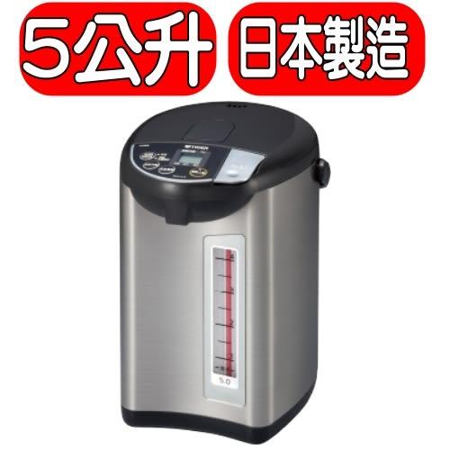 虎牌【PDU-A50R】日本製造微電腦大按鈕熱水瓶5公升