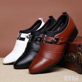 男士皮鞋 英倫風商務休閒尖頭潮流夏季時尚韓版旅游拍照正裝男鞋子 zh7043『美好時光』