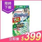 日本金鳥 KINCHO 防蚊掛片(150日)【小三美日】驅蚊 $460