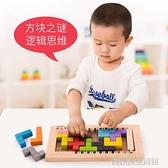 俄羅斯方塊之謎4益智5玩具6兒童7歲8男孩女孩9拼裝10積木生日禮物