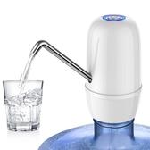 雙泵電動抽水器桶裝水純凈水桶壓水器自動上水礦泉水飲水機大桶吸