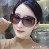 新款狐貍頭偏光太陽鏡女韓版潮大框鑲鑚墨鏡防紫外線開車眼鏡 雙十一全館免運