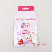 台灣糖果比菲多軟糖(草莓)30g【0216零食團購】4710784963144