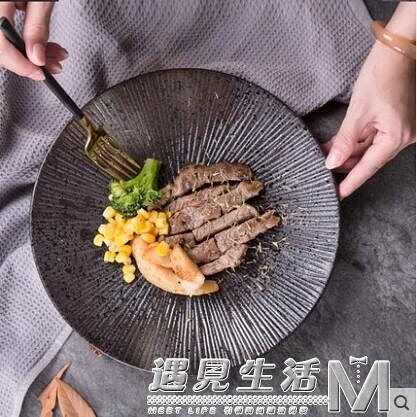 日式陶瓷西餐盤子意面盤牛排盤水果盤圓盤菜盤子創意黑色磨砂餐具 聖誕節全館免運