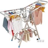 晾衣架不銹鋼晾衣架落地折疊室內家用陽台曬衣架簡易兒童寶寶涼衣服架子XW 快速出貨